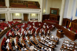 Four interfactional unions formed in Rada