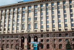 Parliament takes first step towards Kyiv election