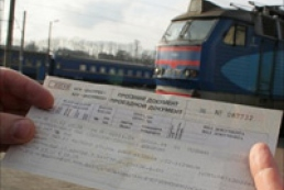 Personalized railway tickets introduced in Ukraine from April 6