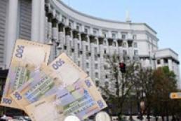 Public finance strategy in Ukraine should be realistic, German financier says