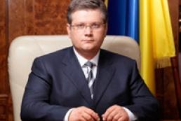 Cyclone leaves Ukraine, Vilkul says