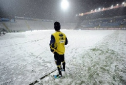 Weather can hinder Ukraine-Moldova match