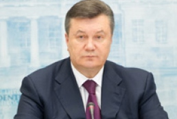 Yanukovych amends provision of Social Policy Ministry