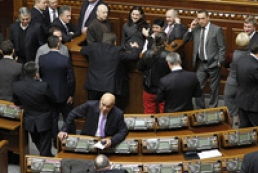 Opposition blocks Parliament. Party of Regions wants work