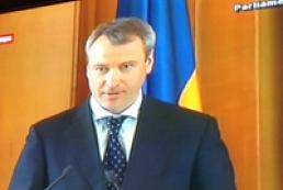 Stadniychuk, Nemylostyvy confirm withdrawal from Batkivshchyna faction