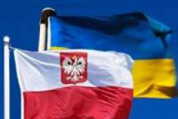 Poland against construction of new gas pipeline, bypassing Ukraine