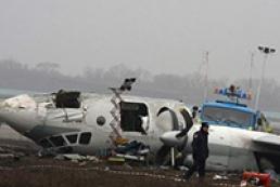 Crew guilty of air crash in Donetsk