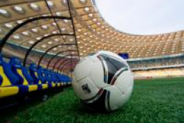 Ukraine ups 11 positions in FIFA ranking