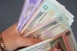 Ukraine starts paying Treasury bonds