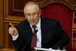 Rybak: Parliament will not be dissolved