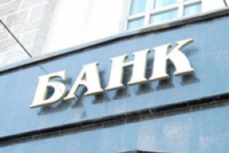 Svitlana Skosyrska appointed as chairman of State Land Bank Board