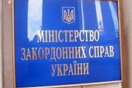Foreign Ministry outraged by statement of TV-presenter Ivan Urgant