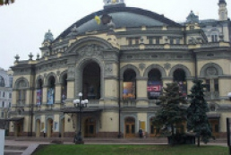 Culture Ministry: Administrative impact on opera houses should be nullified