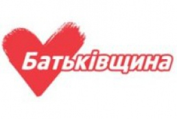 Kyrylenko resigns as deputy chair of Batkivshchyna faction
