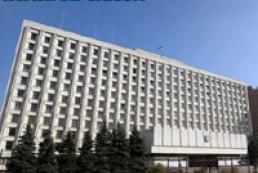 CEC appoints date of by-elections in Sevastopol