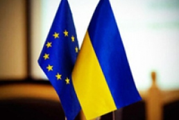 Association with EU to open new chapter in history of Ukraine