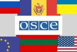 Yanukovych: Ukraine hopes OSCE to support its proposals