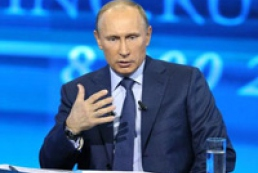 Putin tells what Ukraine will lose if not joins CU