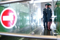 Law enforcement officers were looking for bomb at Boryspil and Kyiv airports