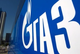 Gazprom: Kyiv has nothing to respond to criticism of reverse schemes