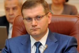Ukraine long been speaking European language, vice PM says