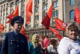 First incident occurs during May Day rally in Kyiv