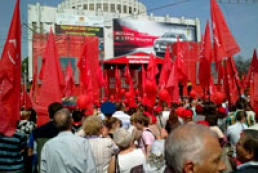 Communist rally held on European Square in Kyiv