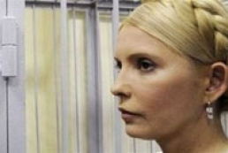 Penitentiary Service satisfied with ECHR ruling on Tymoshenko