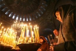 Orthodox Christians mark Maundy Thursday