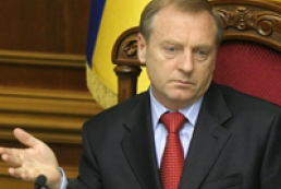 Justice minister: Ukraine not to appeal against ECHR judgment on Tymoshenko