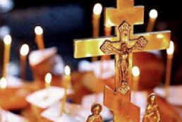 Orthodox Christians mark Great Friday