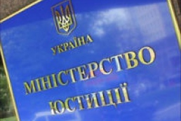 Justice Ministry intends to regulate legislatively single window principle