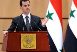 General amnesty declared in Syria