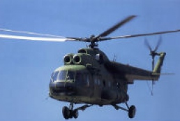 Ukraine refuses to participate in Multinational Helicopter Initiative