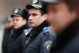 Police promise to maintain order in Ukraine on May 9