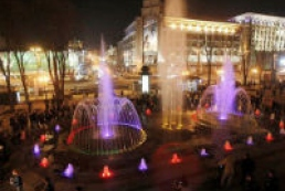 Fountains season opened in Kyiv