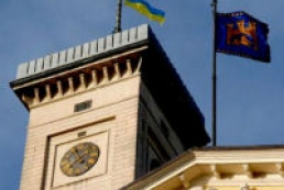 Lviv court bans any mass events except official on May 9