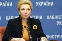 Benefits shouldn't be given to private clinics, Bohatyriova says