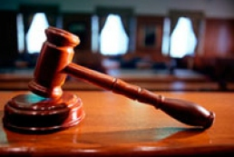 Tupytsky, Lytvynov take oath of CC judges