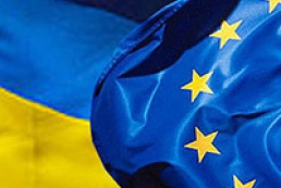 European Commission proposes signing Association Agreement with Ukraine in November