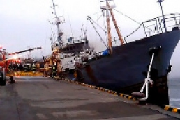 One Ukrainian injured in vessel fire at Japanese port