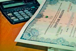 Civilized circulation of financial papers should be developed