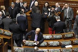 Ukrainians dissatisfied with Parliament's work, deputy admits