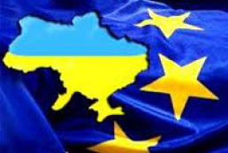 EU: Association with Ukraine is real, but requires improvements