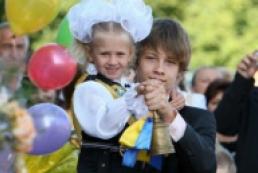 Last bell to ring in Ukrainian schools today