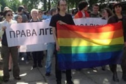Police detain about ten opponents of Equality March in Kyiv