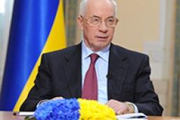 Azarov congratulates Ukrainian border guards