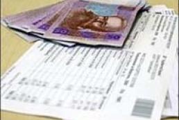 Azarov to prevent rise in utility tariffs
