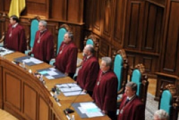 Constitutional Court: Kyiv elections will not be held until 2015