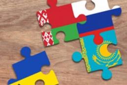 Ukraine invited as observer to Eurasian Economic Community